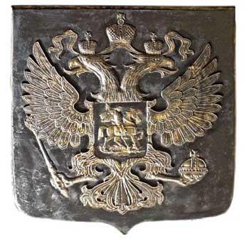 Бронзовый герб Российской Федерации